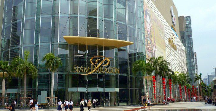 サイアム・パラゴン Siam Paragon