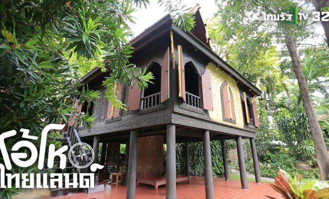 スアン・パッカード宮殿(Suan Pakkad Palace)