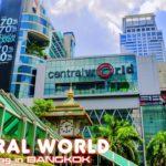 セントラル・ワールド(Central World)