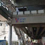 ナナ駅(Nana Station)