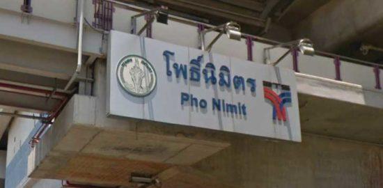 ポーニミット駅(Pho Nimit Station)