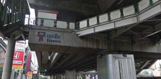 エカマイ駅(Ekkamai Station )