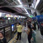 プロンポン駅(Phrom Phong Station)