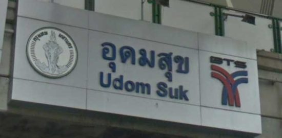 ウドムスック駅(Udom Suk Station)