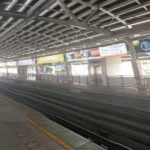 クルン・トンブリー駅(Krung Thon Buri Station)