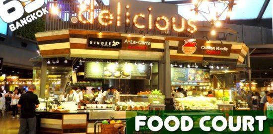 フード リパブリック サイアムセンター(Food Republic Siam Center)