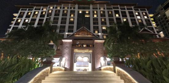 シャングリラホテル チェンマイ(Shangri-La Hotel Chiang Mai)