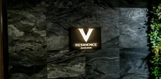 V レジデンス ホテル &サービスド アパートメント(V Residence Hotel & Serviced Apartment)