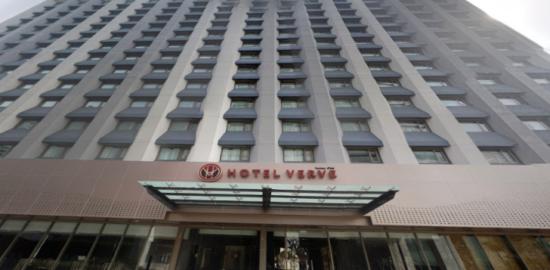 ホテル ヴァーヴ(Hotel Verve)