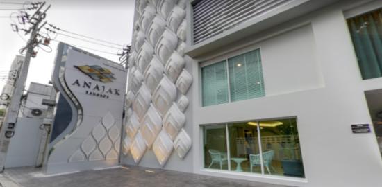 アナジャック バンコク ホテル(Anajak Bangkok)