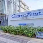 センター ポイント ホテル チットロム(Centre Point Hotel Chidlom)