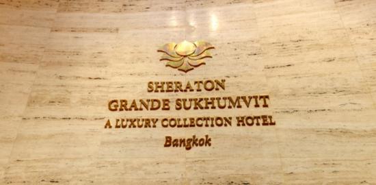 シェラトン グランデ スクンビット ア ラグジュアリー コレクション ホテル バンコク(Sheraton Grande Sukhumvit, a Luxury Collection Hotel, Bangkok)