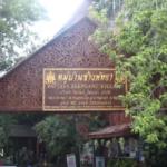 パタヤ・エレファント・ビレッジ(Pattaya Elephant Village)