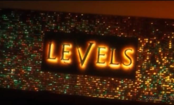 レベルズ クラブ & ラウンジ(LEVELS CLUB&LOUNGE)