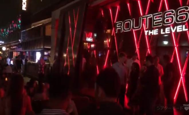 ルート66 ナイトクラブ(Route66 Night Club)