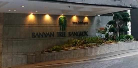 バンヤン ツリーバンコク(Banyan Tree Bangkok)