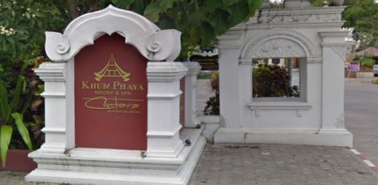 クム パヤ リゾート & スパ センタラ ブティック コレクション(Khum Phaya Resort & Spa, Centara Boutique Collection)