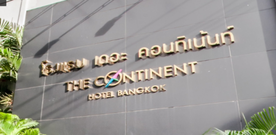 ザ コンチネント バンコク バイ コンパス ホスピタリティ(The Continent Hotel Bangkok)