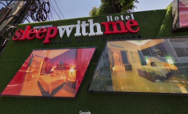 スリープ ウィズ ミー ホテル デザイン ホテル アット パトン(Sleep with Me Design Hotel@Patong)