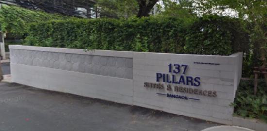 137 ピラーズ スイーツ バンコク(137 Pillars Suites &Residences Bangkok)