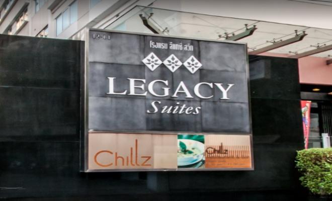 レガシー スイーツ ホテル スクンビット バイ コンパス ホスピタリティ(Legacy Suites Hotel Sukhumvit)