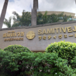 サミティベート・スクンビット病院(Samitivej Sukhumvit Hospitals )