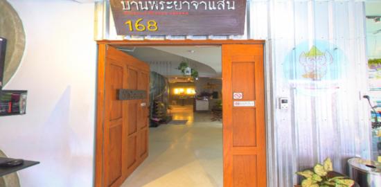 ハウス オブ プラヤ ジャセーン(House Of Phraya Jasaen)
