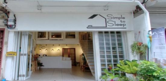 シンプル トゥ スリープ ホステル(Simple to Sleep Hostel)