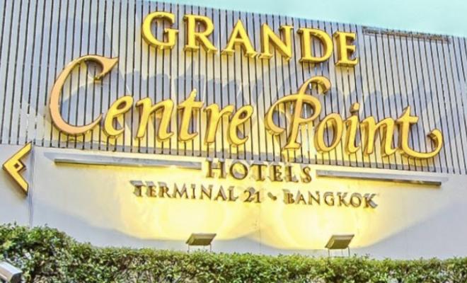 グランデ センター ポイント ホテル ターミナル 21 (Grande Centre Point Hotel Terminal 21)