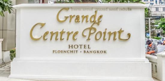 グランデ センター ポイント ホテル プルンチット(Grande Centre Point Hotel Ploenchit)
