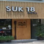 スック 18 ホステル(Suk18 Hostel)