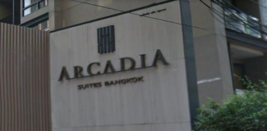 アルカディア レジデンス プルンチット バイ コンパス ホスピタリティ (Arcadia Residence Ploenchit by Compass Hospitality)