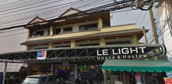 ル ライト ハウス&ホステル(Le Light House & Hostel)