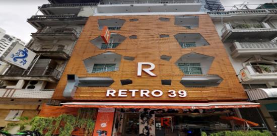 レトロ 39 ホテル(Retro39 Hotel)