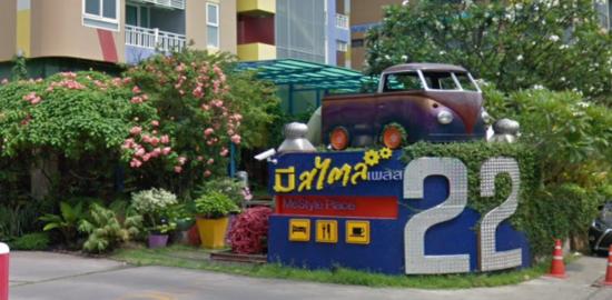 ミースタイル ガラージ ホテル バンコク(Mestylegarage Hotel Bangkok)