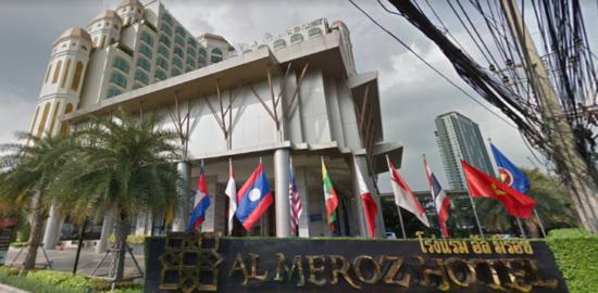 アル メロス ホテル バンコク ザ リーディング ハラル ホテル (Al Meroz Hotel Bangkok- The Leading Halal Hotel)