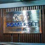サマセット エカマイ バンコク(Somerset Ekamai Bangkok)