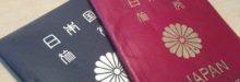 タイ旅行に行くときのパスポートに関する注意点